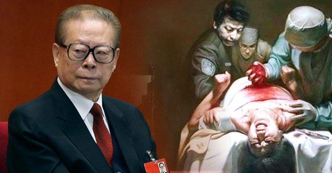 【九评之五】评江泽民与中共相互利用迫害法轮功