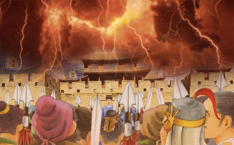 《大明劫》中的大疫之劫